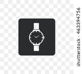icon wristwatches. | Shutterstock .eps vector #463394756