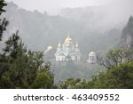 the church of st. michael the... | Shutterstock . vector #463409552