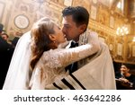 blessed kiss of jewish wedding... | Shutterstock . vector #463642286