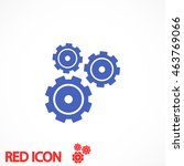 cogwheel vector icon 10 eps