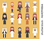 group of different people in... | Shutterstock .eps vector #464094866