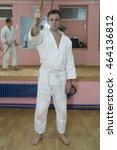 Small photo of KHARKOV, UKRAINE - 1 AUGUST 2016: aikido training