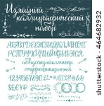 cyrillic typeset. title in... | Shutterstock .eps vector #464682932