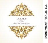 ornate vintage vignettes.... | Shutterstock .eps vector #464683166