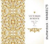 vector golden border for design ... | Shutterstock .eps vector #464683175