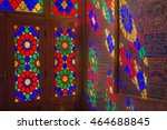 shiraz  iran   may 3  2016 ...   Shutterstock . vector #464688845