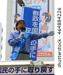 Small photo of TOKYO, JAPAN - JULY 22 : Sakurai Makoto gives a speech on 22 July 2016. at Tokyo, Japan. Makoto is the leader of Japan's ultra-nationalist and racist political party, the Zaitokukai.