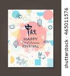 happy mid autumn festival... | Shutterstock .eps vector #465011576