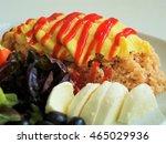 omurice 1 | Shutterstock . vector #465029936