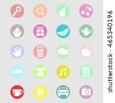 vector set of icons for store... | Shutterstock .eps vector #465340196