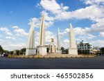 Small photo of Bangkok Thailand - July 30, 2016 :- Built as a memorial to the change of government from absolute monarchy to a democracy with the King as Head of State