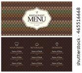 restaurant menu design. vector... | Shutterstock .eps vector #465516668