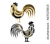Set Of Vector Rooster In...