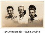 hamburg  germany   circa 1940s  ... | Shutterstock . vector #465539345