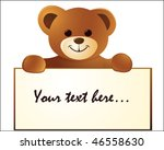 Teddy Bear With Empty Billboard