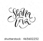 hand sketched shana tova... | Shutterstock .eps vector #465602252
