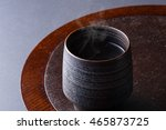 hot water allocation of shochu | Shutterstock . vector #465873725