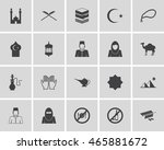 islamic website icons set vector | Shutterstock .eps vector #465881672