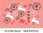 mid autumn festival template... | Shutterstock .eps vector #466340162