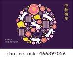 mid autumn festival template... | Shutterstock .eps vector #466392056
