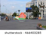 minsk  belarus  august 9  2016  ... | Shutterstock . vector #466403285
