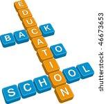 back to school  vector format  | Shutterstock .eps vector #46673653