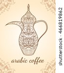 Arabic Coffee Pot Vintage...
