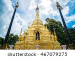 The Golden Pagoda In Burma...