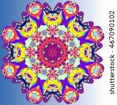 vintage decorative pattern.hand ... | Shutterstock .eps vector #467090102
