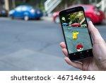 montreal  ca   august 11  2016  ... | Shutterstock . vector #467146946