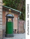 old retro public toilet in... | Shutterstock . vector #467160842