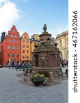 stockholm  sweden   29 may 2016.... | Shutterstock . vector #467162066