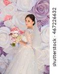 wedding. wedding day. paper... | Shutterstock . vector #467226632