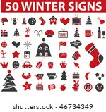 50 winter signs. vector | Shutterstock .eps vector #46734349