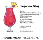 hand drawn watercolor cocktail... | Shutterstock . vector #467371376