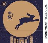 vector moon rabbits of mid... | Shutterstock .eps vector #467373926