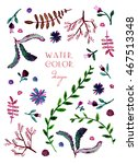 floral template for book cover  ... | Shutterstock . vector #467513348