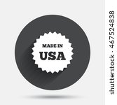 made in the usa icon. export... | Shutterstock .eps vector #467524838