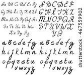 art real hand alphabet ... | Shutterstock . vector #467559902