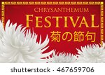 Banner With Beauty White...