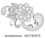 vector doodle floral ornament.... | Shutterstock .eps vector #467755472