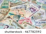 variety of middle east banknotes | Shutterstock . vector #467782592