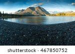 lakeview | Shutterstock . vector #467850752