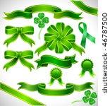 vector green ribbon with clover | Shutterstock .eps vector #46787500
