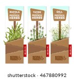 the set of three vertical...   Shutterstock .eps vector #467880992
