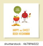 abstract icon for rosh hashanah.... | Shutterstock .eps vector #467896022