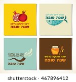 abstract icon for rosh hashanah.... | Shutterstock .eps vector #467896412