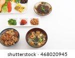 japanese cuisine | Shutterstock . vector #468020945