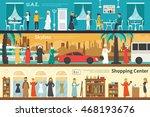 uae skyline shopping center... | Shutterstock .eps vector #468193676