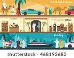 united arab emirates building... | Shutterstock .eps vector #468193682